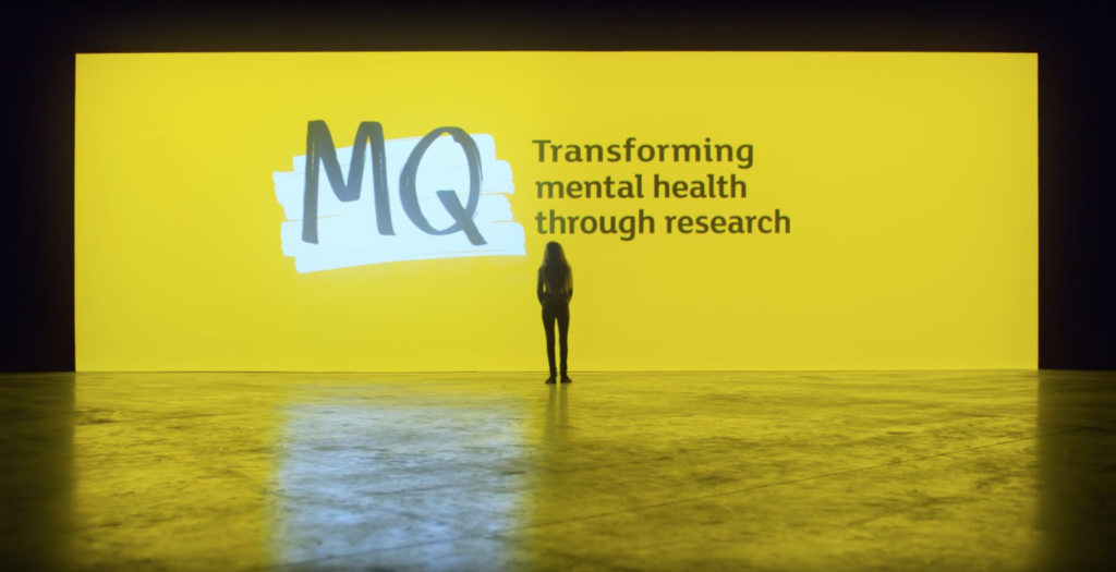 Event Projection: large projection for MQ promo video